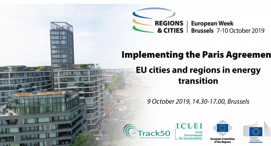 C-Track 50 project at European Week of Regions and Cities